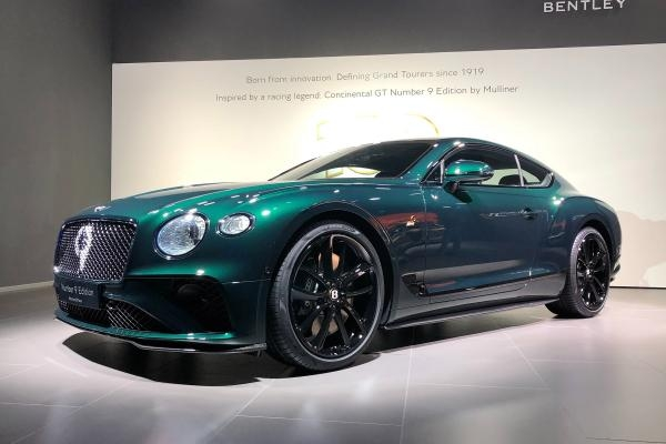 Bentley Continental GT No.9 edition marks brand's centenary