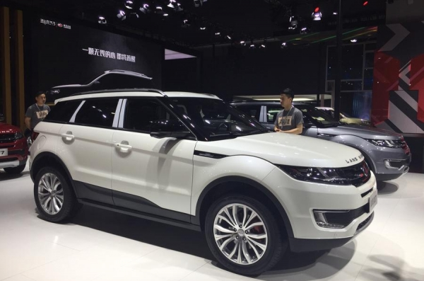 The Chinese copycat cars of the 2017 Shanghai motor show