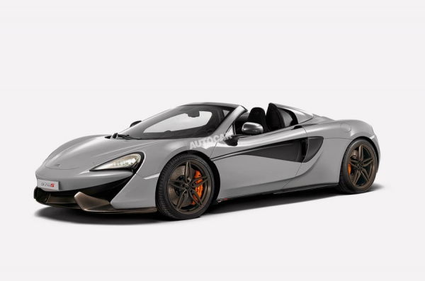 McLaren 570S Spider confirmed for 2017